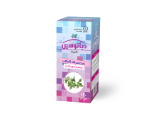 شربت دیاتوسین گل دارو - Goldaru Diatussin 120 ml
