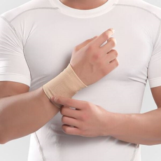 مچ بند طبی پاک سمن - Paksaman Neoprene CTS With Hard bar